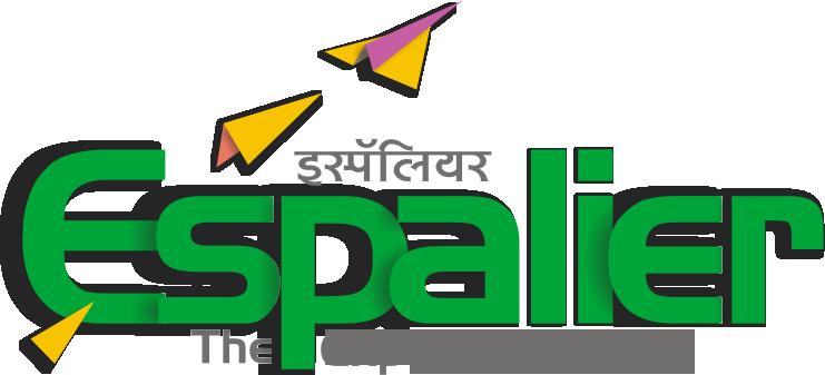 Espalier Heritage School Logo